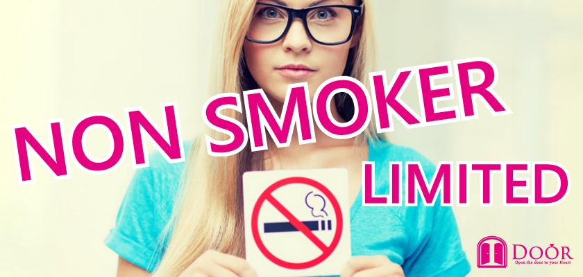 nonsmoke